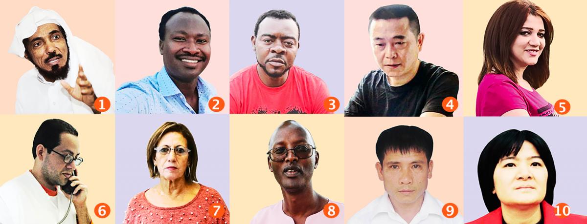 Portraits des dix victimes de la torture 2019